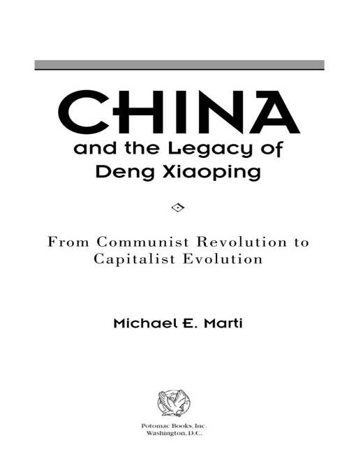 China and the Legacy of Deng Xiaoping EB2370004232294
