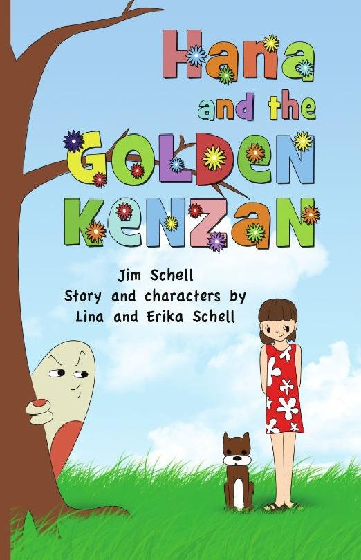 Hana and the Golden Kenzan EB2370003239324