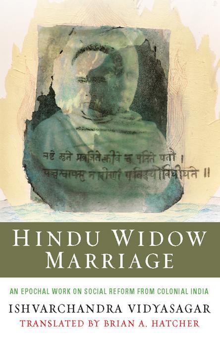 Hindu Widow Marriage EB2370004411774