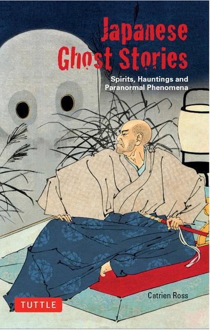 Japanese Ghost Stories: Spirits, Hauntings, and Paranormal Phenomena EB2370003845037