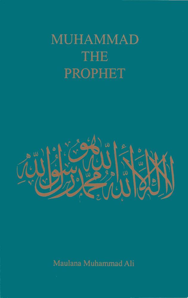 Muhammad the Prophet EB2370003786903