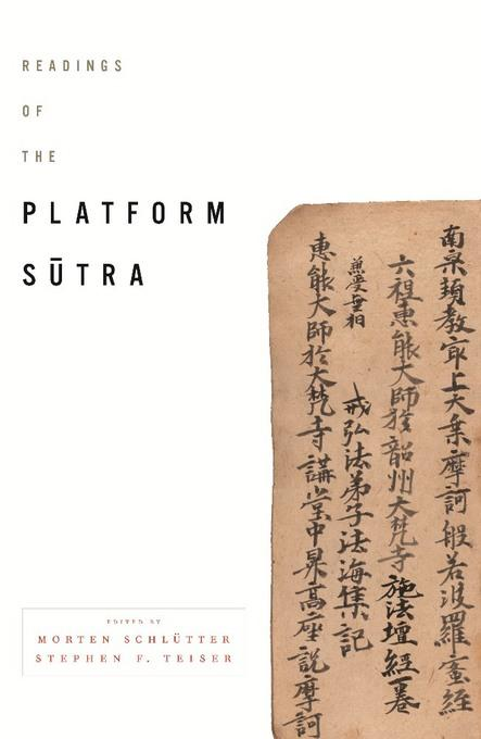 Readings of the Platform Sutra EB2370004257679