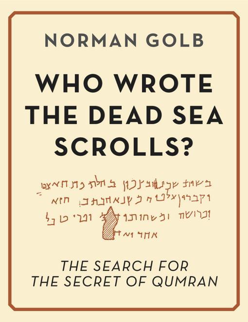 Who Wrote the Dead Sea Scrolls? EB2370004389592