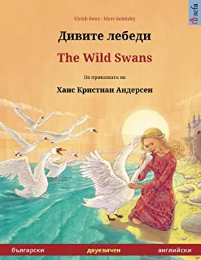 Divite lebedi  The Wild Swans. Bilingual children's book adapted from a fairy tale by Hans Christian Andersen (Bulgarian  English) (www.childrens-book