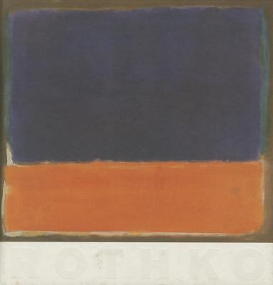 Mark Rothko: Retrospektive 9783777439358