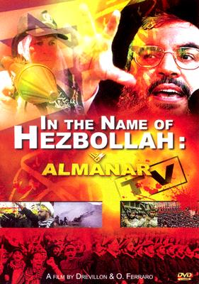 In the Name of the Hezbollah