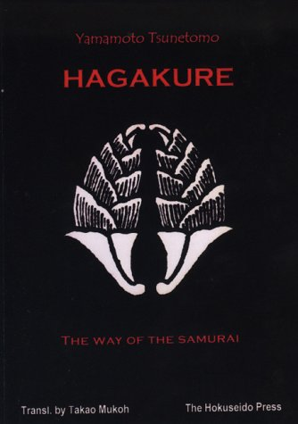 The Hagakure - The Way of the Samurai 9783831115303