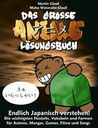 Das Grosse Anime Losungsbuch 9783833435799