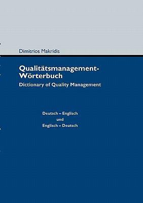 Qualit Tsmanagement-W Rterbuch 9783839175675