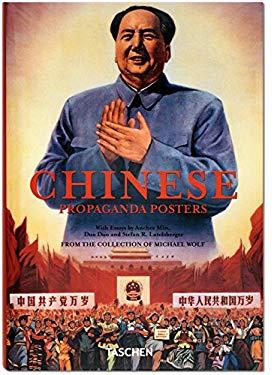 Chinese Propaganda Posters 9783836531085