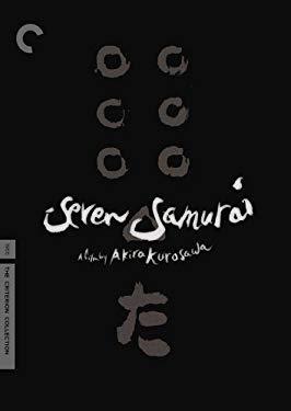Criterion Collection: Seven Samurai [DVD] [1954] [Region 1] [US Import] [NTSC]