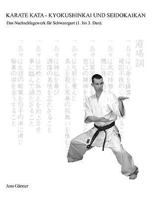 Karate Kata - Kyokushinkai Und Seidokaikan 9783839144787