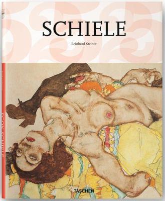 Schiele 9783836531382