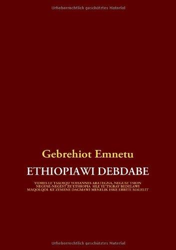 Ethiopiawi Debdabe 9783842307308