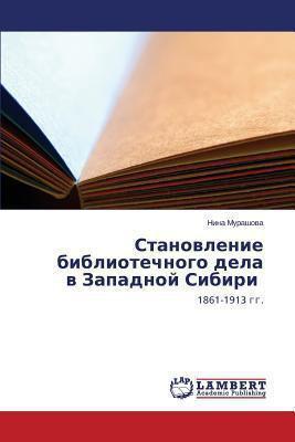 Stanovlenie Bibliotechnogo Dela V Zapadnoy Sibiri