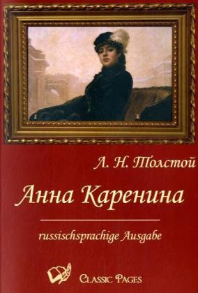 Anna Karenina 9783867414777