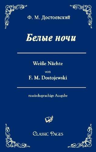 Belye Noci / Wei E N Chte 9783867412490
