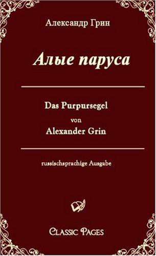 Das Purpursegel / Alye Parusa 9783867411967