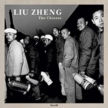 The Chinese Gu Zheng, Christopher Phillips and Liu Zheng