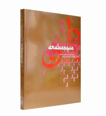 Arabesque: Graphic Design from the Arab World and Persia 9783899552683