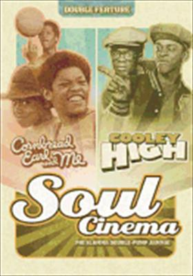 Cornbread Earl & Me / Cooley High