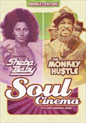 Sheba, Baby / The Monkey Hu$tle
