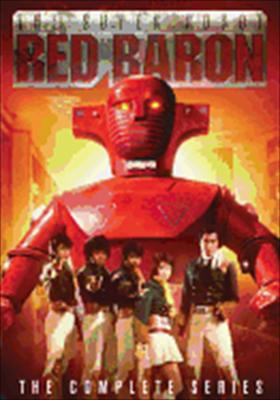 The Super Robot: Red Baron, the Complete Series