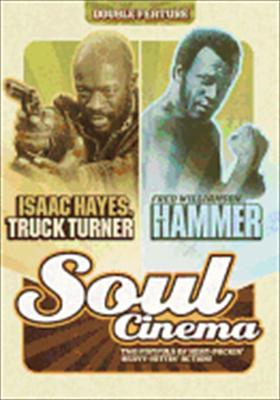 Truck Turner / Hammer