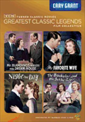 Tcm Greatest Classic Films-Legends-Cary Grant 0883929233564
