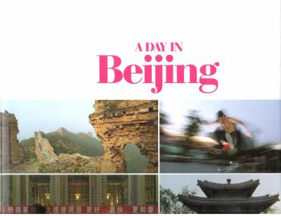 A Day in Beijing [With 4 CDs] 9783940004406