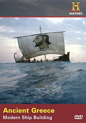 Ancient Greece: Modern Ship Building