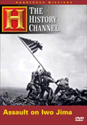 Assualt on Iwo Jima