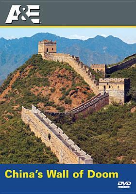 China's Wall of Doom