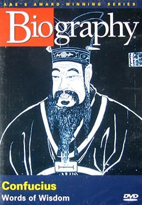 Biography: Confucius, World of Wisdom