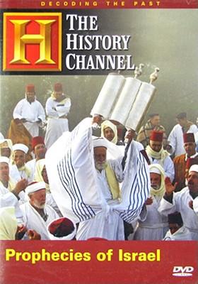 Prophecies of Israel