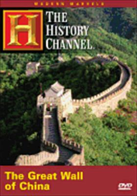 The Great Wall of China (Modern Marvels)