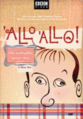 'Allo 'Allo!: Complete Series 1