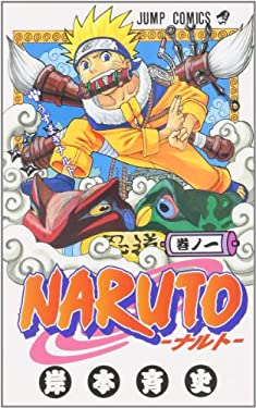 Naruto 1 9784088728407