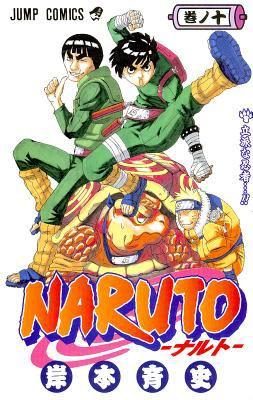 Naruto 10 9784088731971