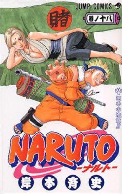 Naruto 18 9784088734934