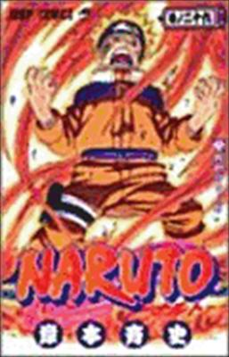 Naruto 26 9784088737706