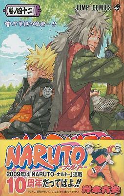 Naruto, Volume 42 9784088745121