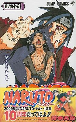 Naruto, Volume 43 9784088745527