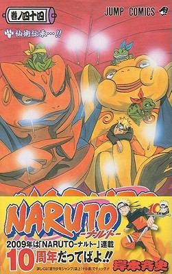 Naruto, Volume 44 9784088745893