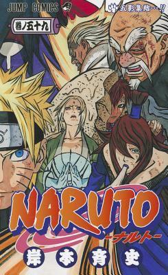 Naruto 59 9784088703688