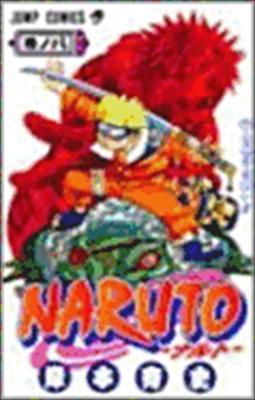 Naruto 8 9784088731476