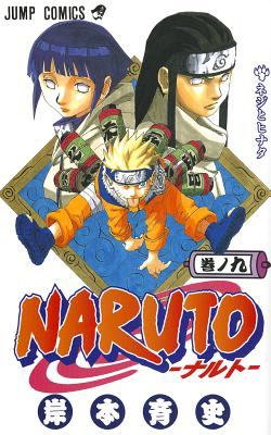 Naruto 9 9784088731742