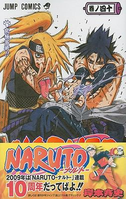 Naruto, Volume 40 9784088744322