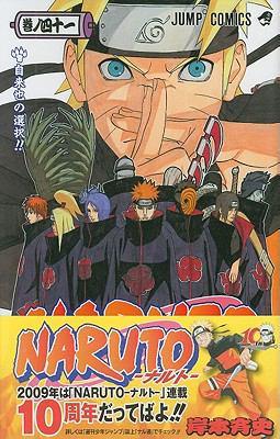 Naruto, Volume 41 9784088744728