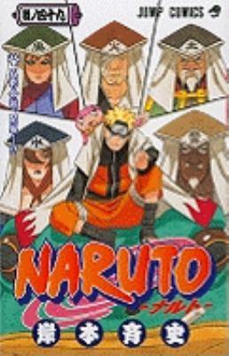 Naruto, Volume 49 9784088747842